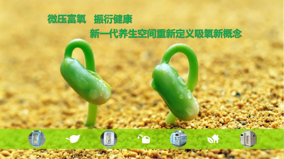 潍坊振衍6.3(1)0008-00.jpg